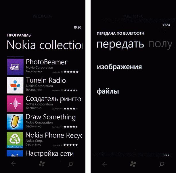 WP7_nokia_collection