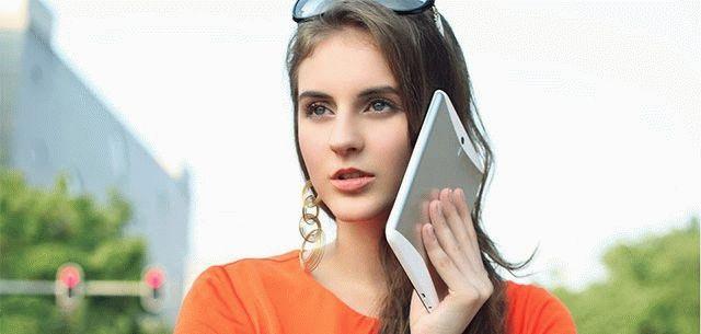 Как телефонировать  со планшета