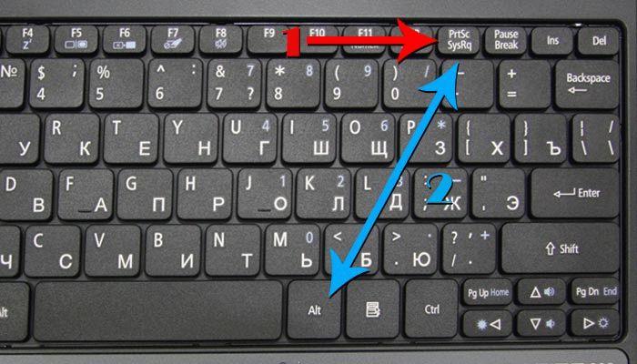 Как сделать скриншот на ноутбуке windows 7 комбинация клавиш для