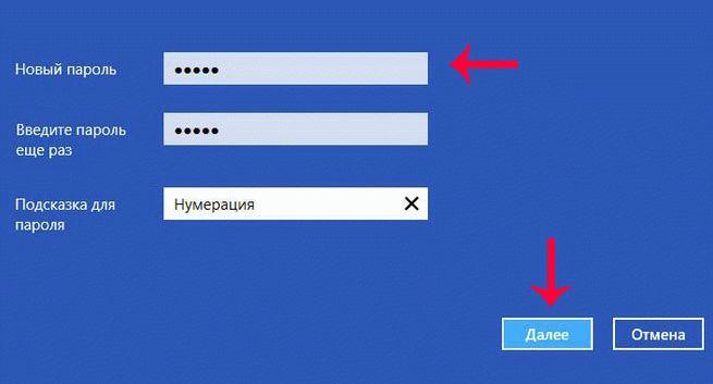 Установка пароля для windows 8