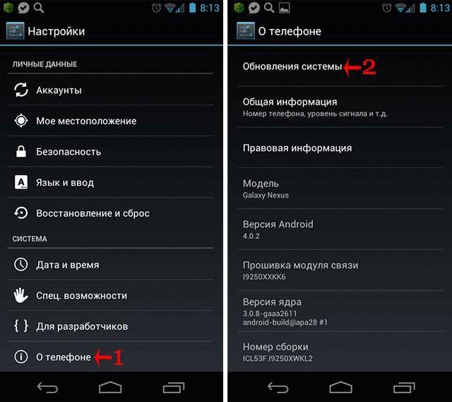 Включить автоматическое обновление android