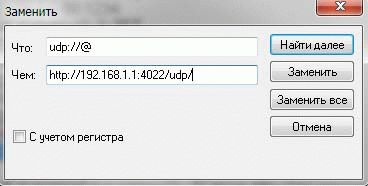url-replace