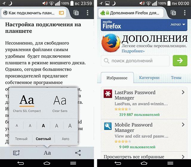 Интерфейс Firefox browser