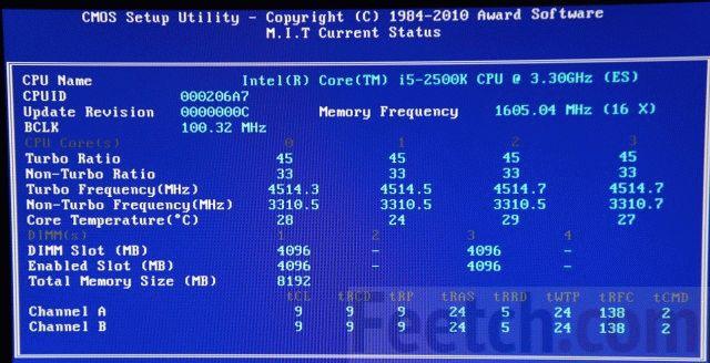 Информация о CPU в биосе