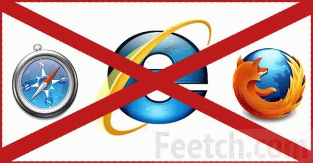 Запрет интернета