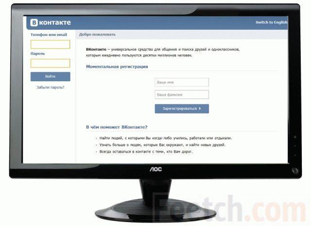Vkontakte на экране монитора