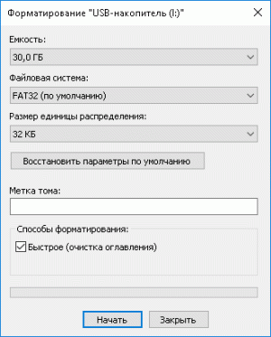 Форматирование USB-накопителя