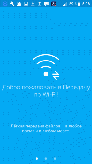 Приветствие пользователя