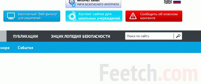 Красная кнопка предлагает пожаловаться на контент