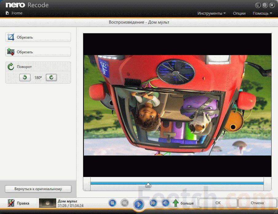 переворот видео скачать программу бесплатную - фото 5