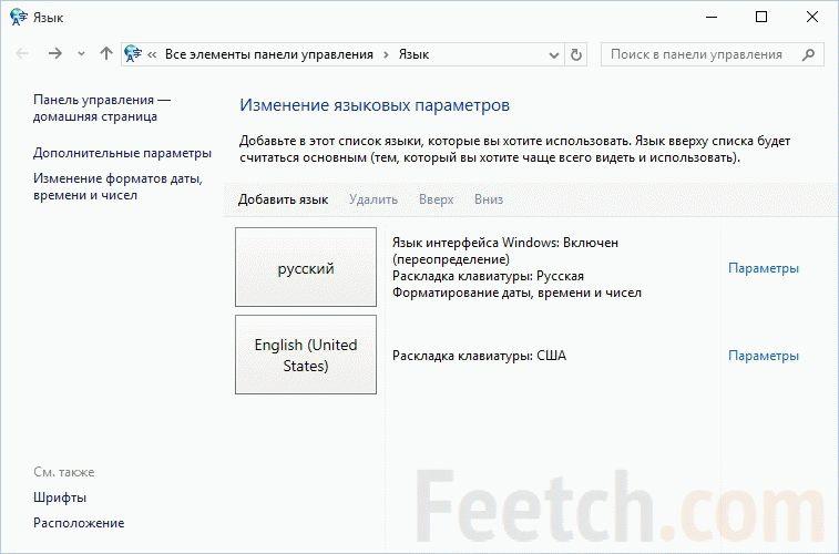 Как Добавить Русский Язык