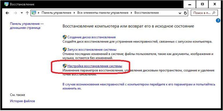 черный экран при загрузке windows 7 без курсора