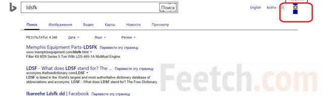 Поиск Bing