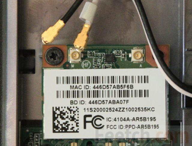 Модуль беспроводной связи