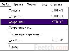 Список комбинаций клавиш