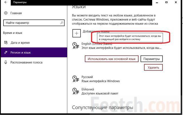 Информация об интерфейсе при запуске системы
