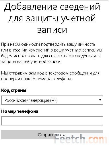 Добавление контактных данных
