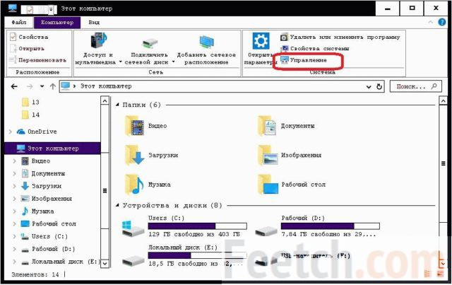 Как отформатировать диск в windows 10