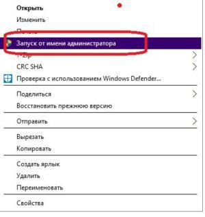 Организация дозвона по dial-up с помощью bat-файлов