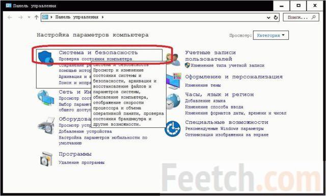 Запретить всплывающие порно окна программы