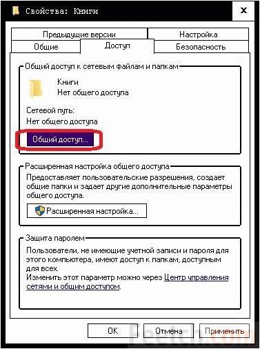 Домашняя сеть через wifi роутер windows 10