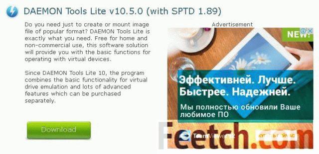 Утилита Daemon Tools Lite