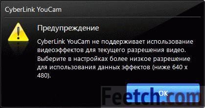 Предупреждение от CyberLink
