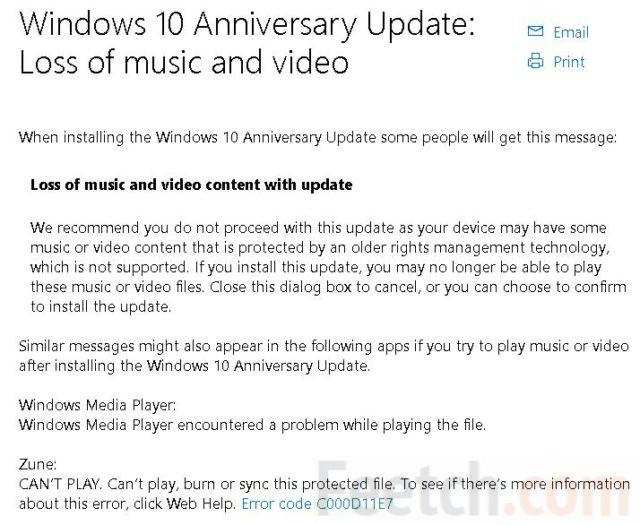 Заявление с сайта Майкрософт о возможных потерях цифровой информации
