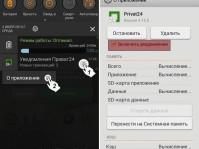 Как отключить уведомления приложений на Android