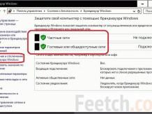 После обновления Windows 10 тормозит компьютер: что это может быть и что делать?
