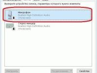 Как включить микрофон на ноутбуке с Windows 10: встроенный и внешний