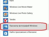 Просмотр фотографий в Windows 10: как вернуть стандартную программу просмотра, и решение других проблем