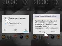 Как загрузить Android в безопасном режиме