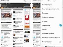 Лучший браузер для Android