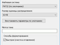 Как форматировать телефон вводом команд или через компьютер