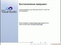 Msvcr100.dll отсутствует на Windows 10: что делать и как исправить ошибку