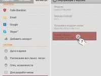 """Как включить режим """"Для разработчиков"""" в Android"""