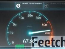 Как ускорить интернет в Windows 10: несколько полезных советов