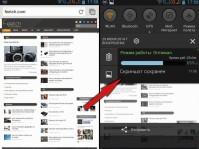 Как сделать скриншот на Android