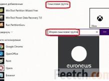 Настройка меню пуск Windows 10: изменение, удаление, добавление плиток