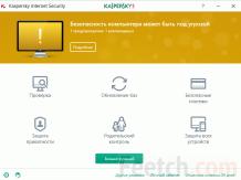 Как заблокировать нежелательный сайт на компьютере