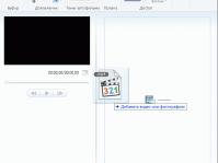 Как сделать видео на компьютере