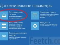 Восстановление системы Windows 10 с точки восстановления и без неё