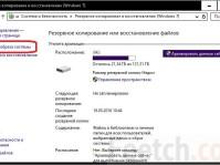 Как сделать резервную копию Windows 10: сохраняем на флешку образ с установленными программами