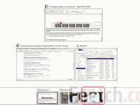 Рабочий стол Windows 10: создание нескольких и переключение между виртуальными рабочими столами