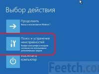 Не загружается Windows 10: основные проблемы и их решение