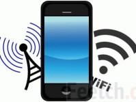 Преимущества телефона с функцией WiFi