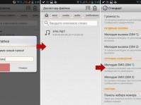 Как поставить свою мелодию на СМС в Android