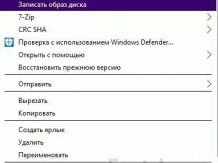 Диск восстановления Windows 10: как создать и записать на флешку или болванку