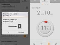 8 способов продлить время работы батареи в Android